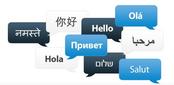 qualquer idioma